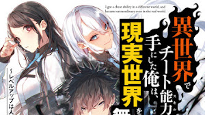 ▷ Isekai de Cheat Skill wo Te ni Shita Ore wa 🥇【Novela Ligera - Tomos 04/??】 PDF Mega ✅