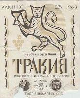 1968 Trakia