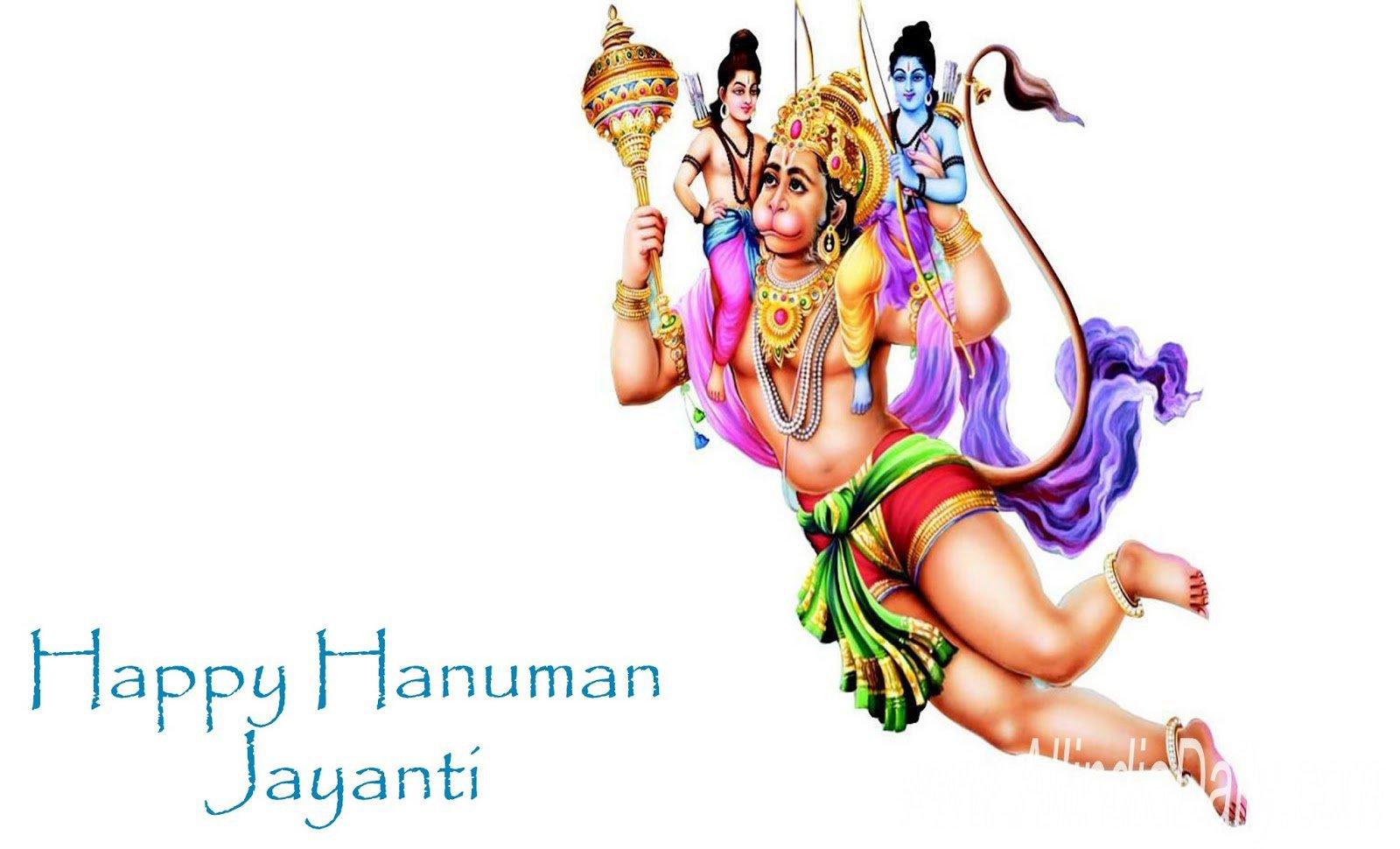 Happy Hanuman Jayanti Tixmotion Tixmotion Jocks