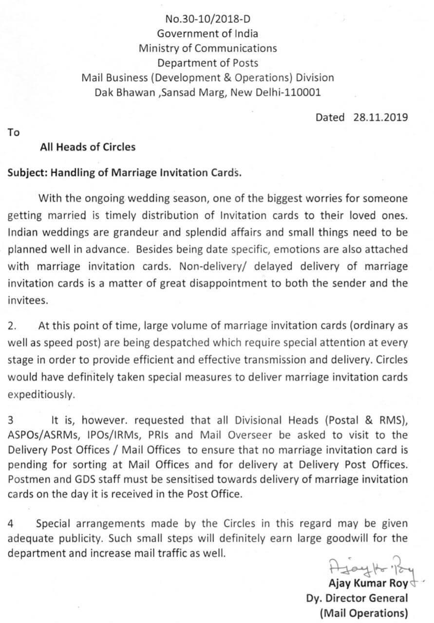 India Post orders regarding Handling of Marriage invitation cards