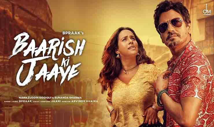 बारिश की जाए Baarish Ki Jaaye Lyrics in Hindi