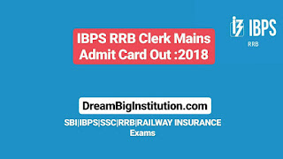 IBPS RRB Office Assistant Mains Admit Card Out | Download IBPS RRB Clerk Call Letter