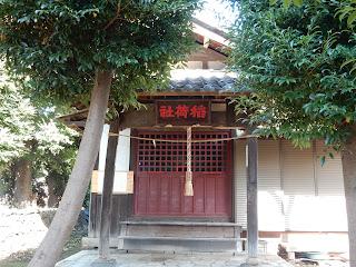 永明稲荷神社
