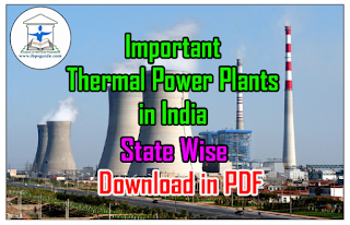 Important Thermal Power Plants in India (State wise) – GK Updates – Download in PDF