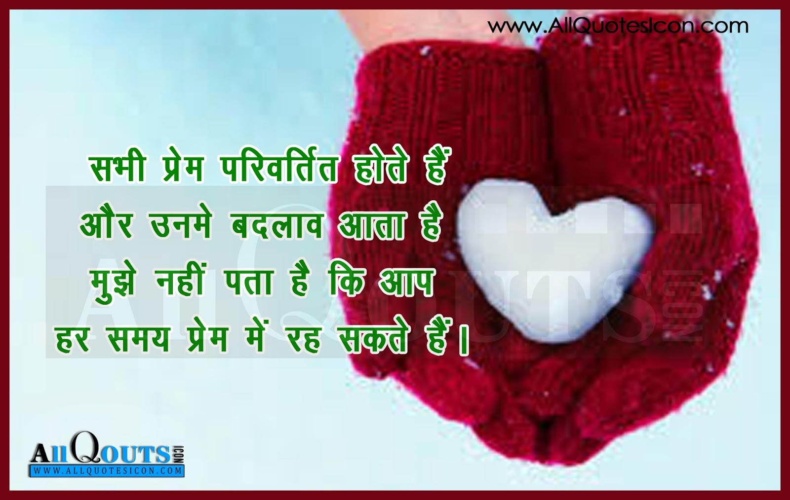 Best Love Shayari And Thoughts In Hindi Wwwallquotesiconcom