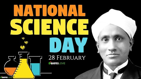 73+ (Best) National Science Day 2021: Quotes, Wishes, Messages, Speech, Images, Theme, Drawing, Poster, Logo