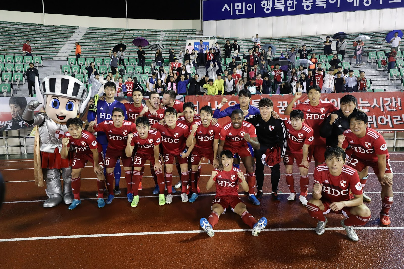 Pride of Pusan, Busan IPark, From the Stands