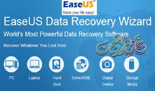 easeus data recovery wizard free license code