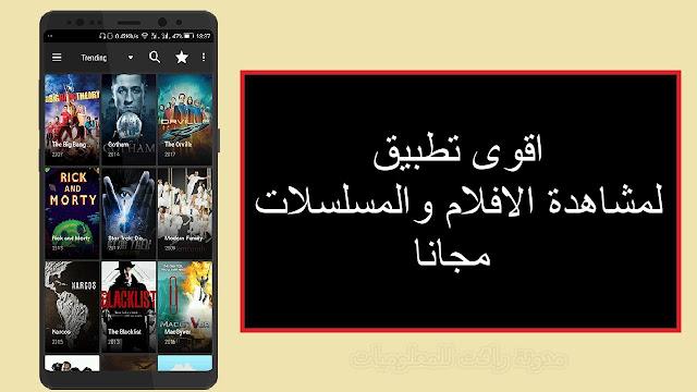 http://www.rftsite.com/2019/05/cima4u-aflam-app.html