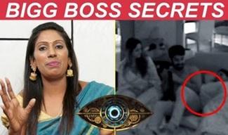 AFTER LIGHTS OFF…. Thappu Dhan | Nithya Reveals Bigg Boss 2 Secrets