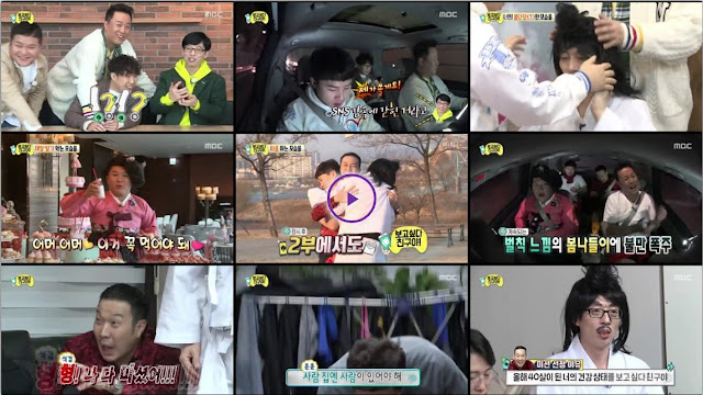 Infinite Challenge Episode 560 Subtitle Indonesia