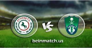 مشاهدة مباراة الأهلي والإتفاق بث مباشر اليوم 06-02-2020 في الدوري السعودي