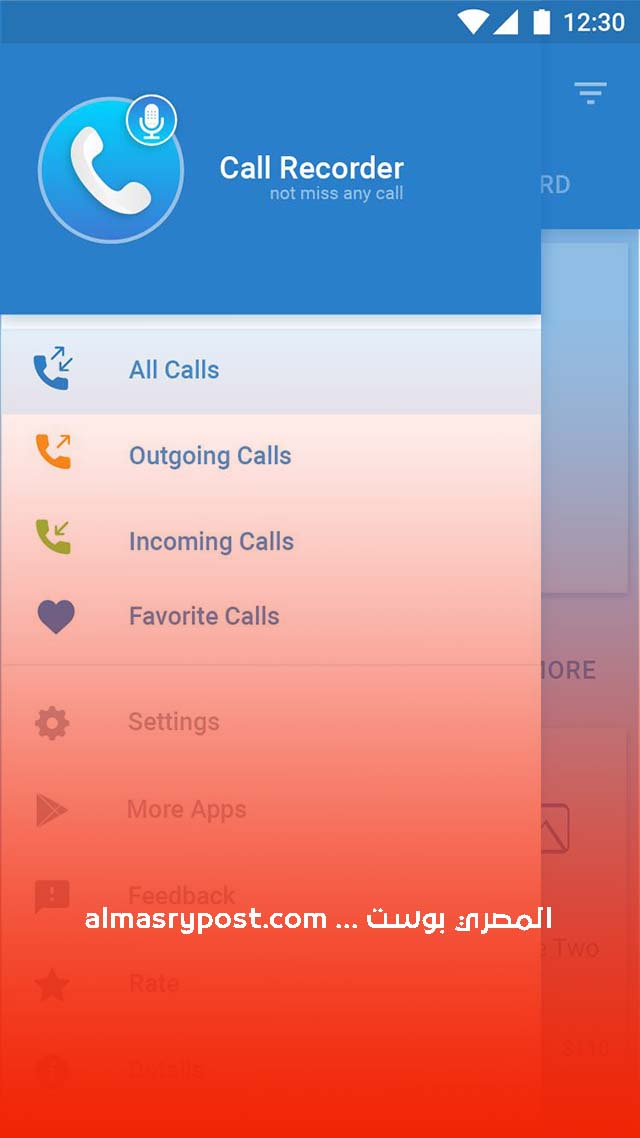أفضل برنامج تسجيل مكالمات للاندرويد 2021