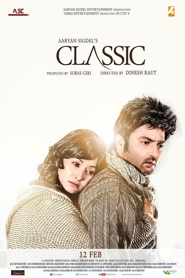 nepali film classic