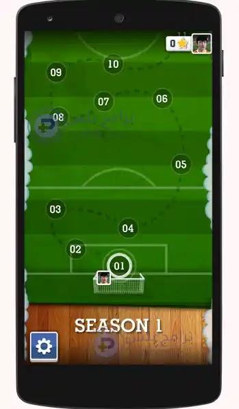 تحديد مركز اللاعب داخل اللعبة