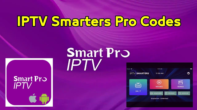 كود سمارت iptv مجاني IPTV Smarters Pro Codes