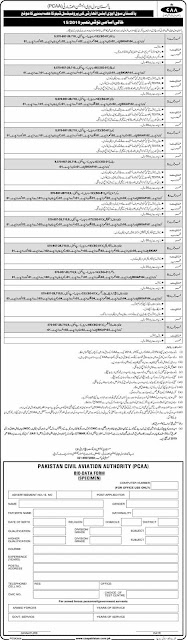 https://www.jobspk.xyz/2019/08/pakistan-civil-aviation-authority-pcaa-jobs-2019-apply-online.html