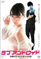 Nonton Film Semi Love Android (2016)