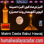 https://humaliwalaazadar.blogspot.com/2019/09/matmi-dasta-babul-hawaij-layyah-nohay.html
