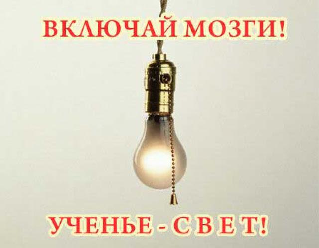 День Студента, про студентов, праздники зимы, праздники студенческие, праздники января, студенчество, Татьянин день, учеба, юмор, юмор про студентов, стихи, стихи про студентов, стихи на День Студента, поздравления, поздравления на День Студента, поздравления с Днем Студента, поздравляем студентов, http://prazdnichnymir.ru/