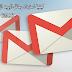 كيفية استرداد رسائل البريد الإلكتروني المؤرشفة في بريد GMAIL