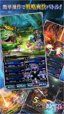 FINAL FANTASY BRAVE EXVIUS Mod APK new
