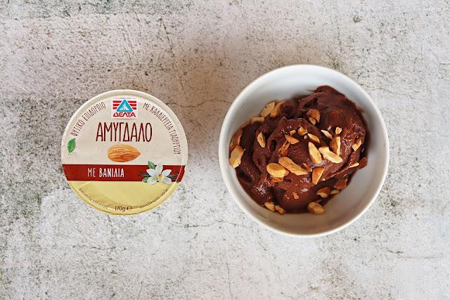 Συνταγή για Παγωτό Σοκολάτα Vegan από Φυτικό Γιαούρτι