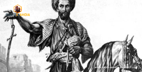 أبو الحسن جوهر بن عبد الله ويلقّب بجوهر الرومي جوهر الصقلّي