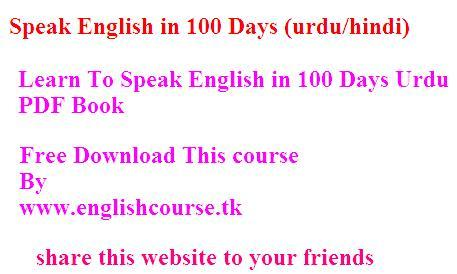 How To Teach Spoken English Pdf