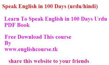 ENGLISH SPEAKING COURSE IN URDU EBOOK DOWNLOAD