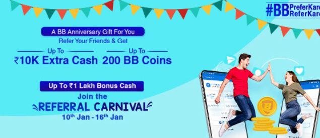 Loot Ballebaazi App Refer Earn Upto ₹10,000 Cash & 200 BB Coins (3 years Anniversary Offer)