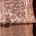 Η ΑΡΧΑΙΟΤΕΡΗ; Ανακαλύφθηκε τοιχογραφία με σκύλους...