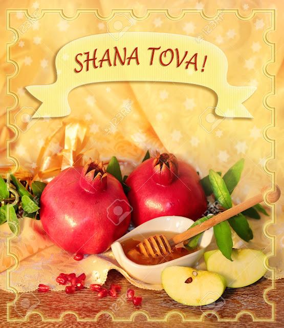 Free Rosh Hashanah Image