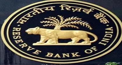 Reserve Bank of india  की मौद्रिक नीति समिति, द्विमासिक मौद्रिक नीति समीक्षा की आज घोषणा करेगी