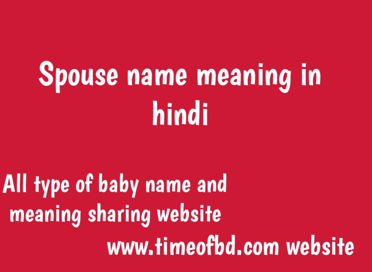 spouse name meaning in hindi,spouse ka meaning, spouse meaning in hindi dictionary, meaning of spouse in hindi