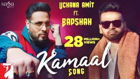 Kamaal Song Lyrics Download Video | Uchana Amit ft. Badshah