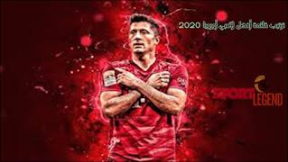 قائمة أفضل لاعبي اوروبا 2020,قائمة أفضل لاعبي في أوروبا,ترتيب افضل لاعبين في أوروبا لموسم 2020,أفضل لاعبي في أوروبا,أفضل لاعب في اوروبا 2020,جائزة أفضل لاعب في أوروبا,أفضل لاعب في دوري أبطال اوروبا 2020,المتوجون بجوائز أفضل لاعبين في أوروبا 2021,أفضل اللاعبين في دوري أبطال اوروبا 2020,أفضل مهاجم في دوري أبطال أوروبا 2020,أفضل 10 لاعبين,أفضل فريق في اوروبا 2020,أفضل حاري في دوري ابطال اوروبا 2020,أفضل مدافع في دوري ابطال اوروبا 2020,أفضل لاعب في أوروبا,ترتيب أفضل 10 لاعبين في العالم