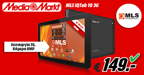 """Τετραπύρηνο MLS iQTab 10"""" Ιντσών, 3G, 1.2 GHz, 16GB Μόνο 149€ - Media Markt"""