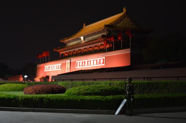 Tianenmen