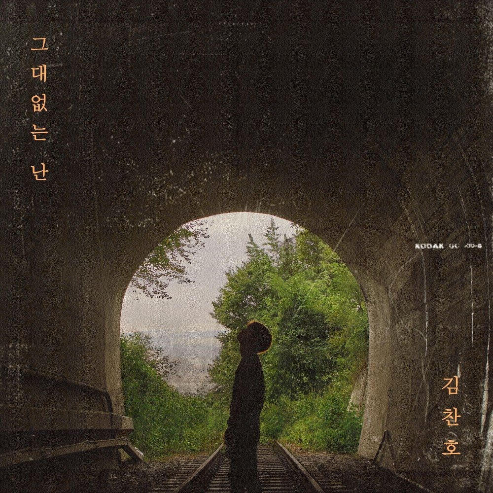 KIM CHAN HO – Without You – Single