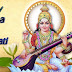 ஆயுத பூஜை, சரஸ்வதி பூஜை 2021 - காரணம், பூஜைக்கான நேரம், வழிபாடு முறைகள்