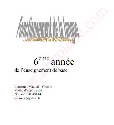 Livre Parascolaire-Français 6 Ème Année Primaire