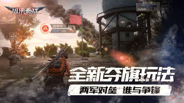 Review Dan Link Download Xiaomi Millet Shootout Battlefield Frontline 4