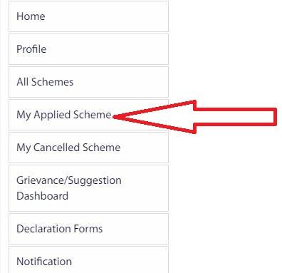 MAHADBT Scholarship Form MAHADBT Scholarship Form Status