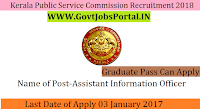 Kerala Public Service Commission Recruitment 2018 – Assistant Information Officer