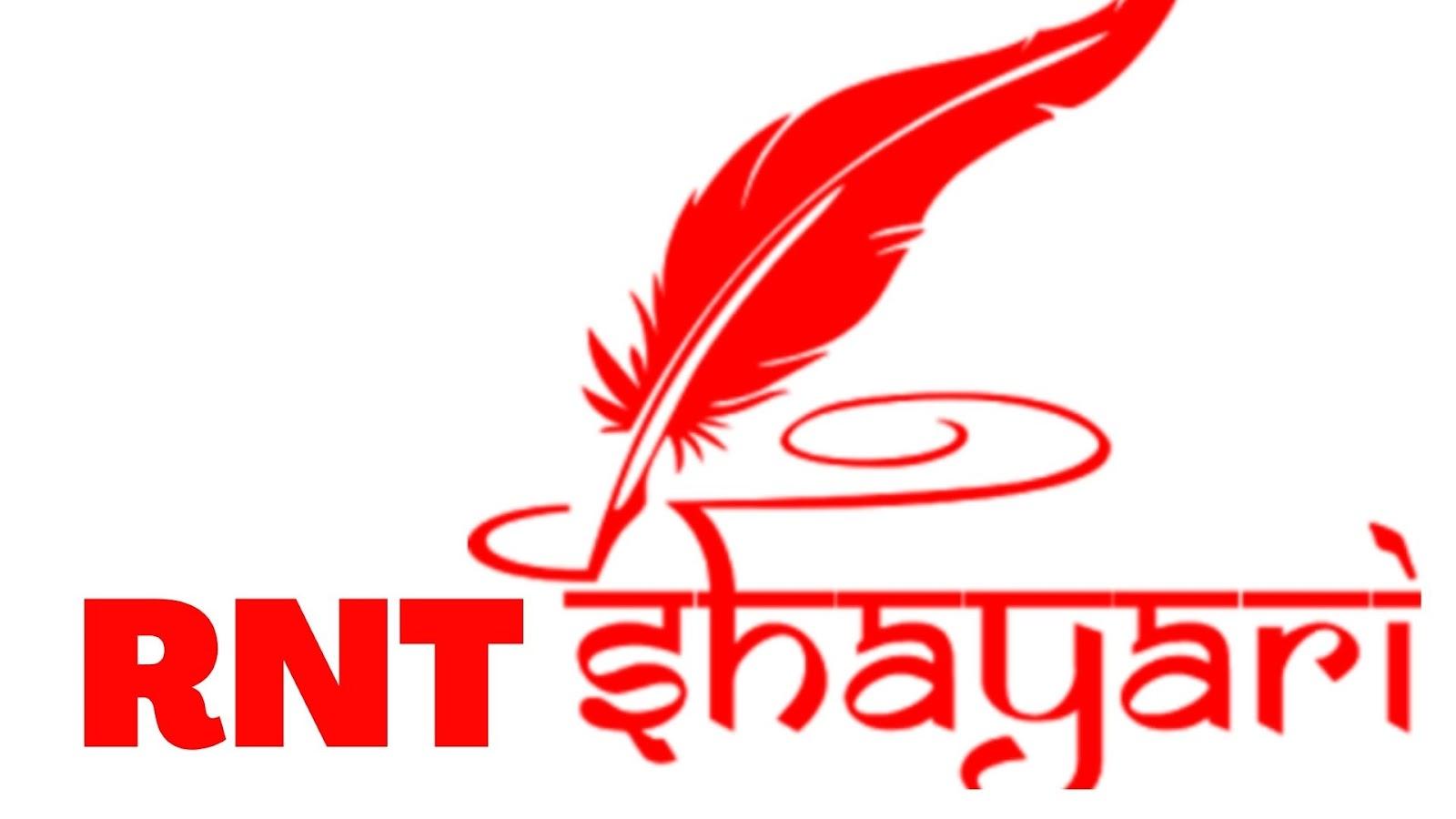 RNT SHAYARI