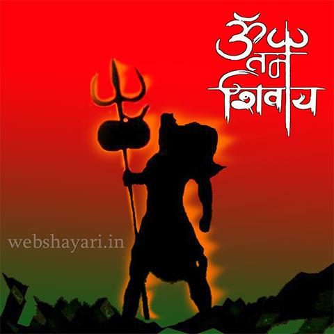 bhagwan shankar bhagwan photo