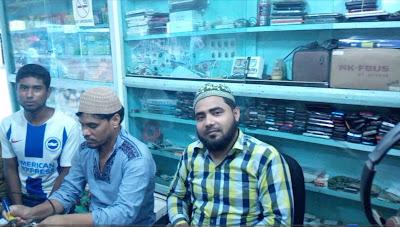 মোবাইল সার্ভিসিং ট্রেনিং সেন্টার চট্টগ্রাম