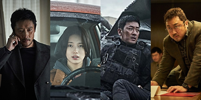 Phim đại thảm hoạ núi Baekdu full vietsub