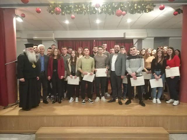 Όμορφη εκδήλωση με βραβεύσεις μαθητών από το Δήμο Επιδαύρου